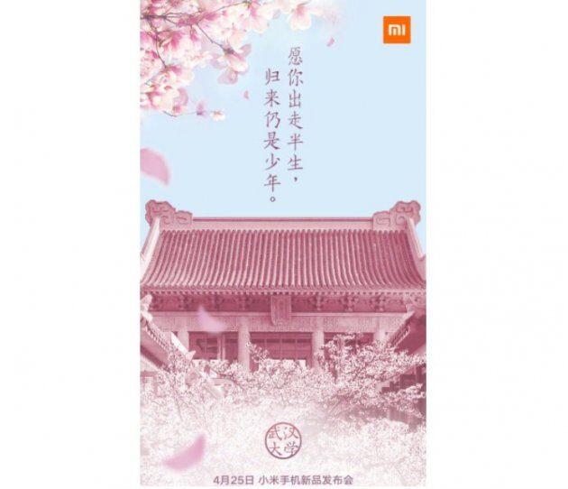 Дата запуска и основные характеристики смартфона Xiaomi Mi A2