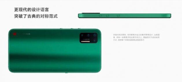 Необычное флагманское решение от Smartisan: 4 камеры и Snapdragon 855+