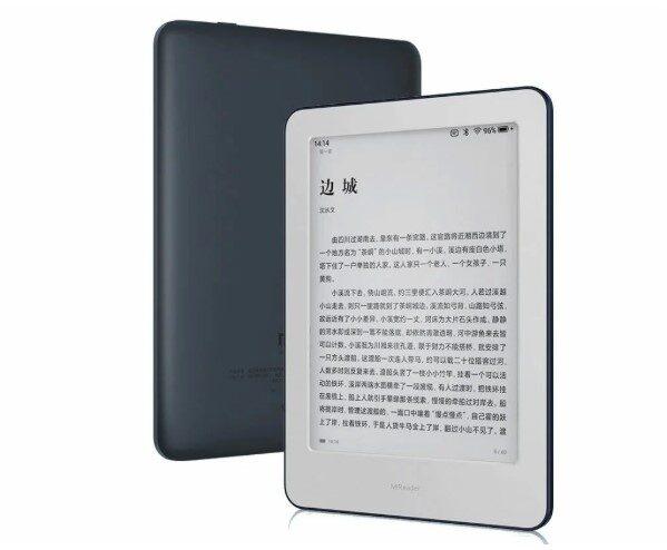 Xiaomi готова представить новую электронную книгу